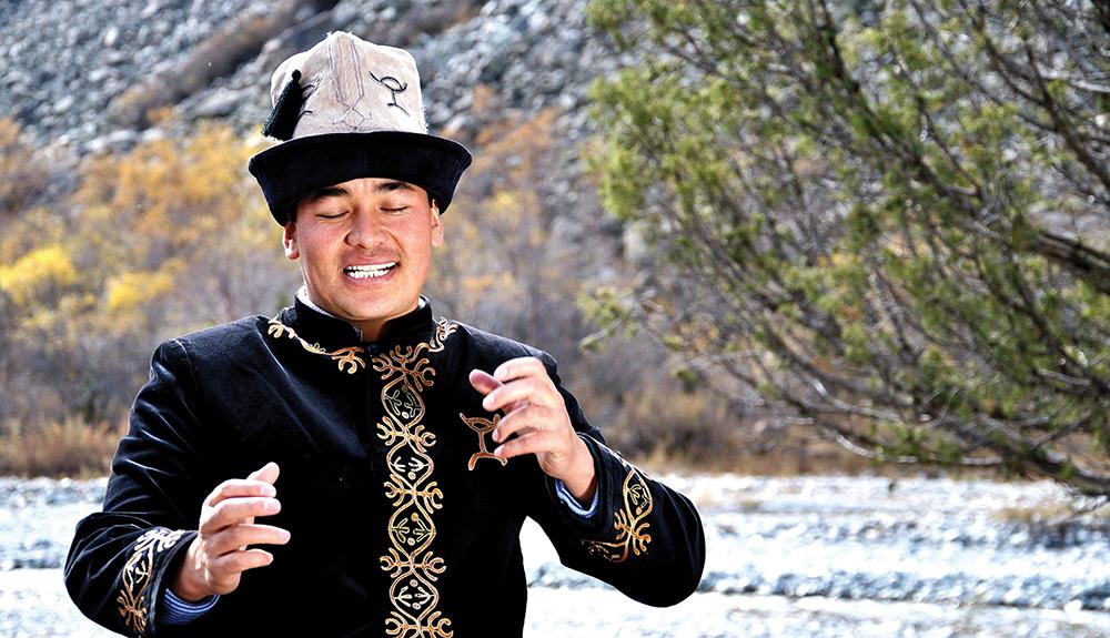 아이기네문화연구센터 (Aigine Cultural Research Center), 키르기스스탄 비쉬케크