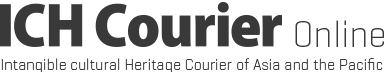 ICH Courier. Logo